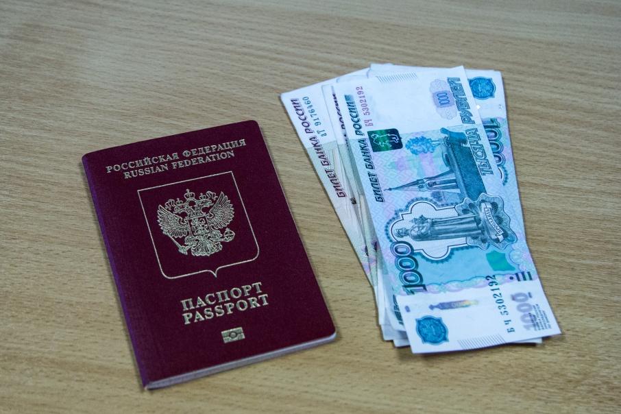 Получить кредитную карту сбербанка онлайн заявка