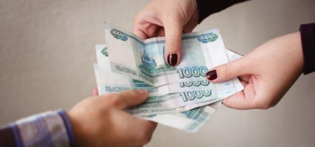 Почта банк взять кредит наличными без справок и поручителей пенсионерам условия