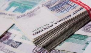 деньги под расписку ижевск