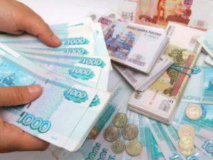 кредит без справок о доходах и поручителей